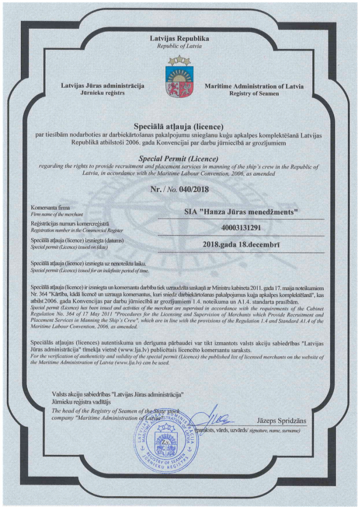 Appendix-3.1-Hanza-LJA-Licence-2018-723x1024.png